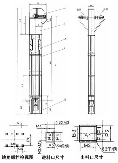 NE板链斗式提升机外形图